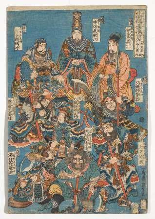 UTAGAWA KUNIYOSHI (1797–1861): 11 SHEETS OF A SUIKODEN-SERIES.