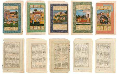 FIVE ILLUSTRATED FOLIOS FROM A DISPERSED SHAHNAMA.