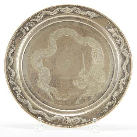 Silver Chinese Export Plate with Dragons