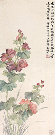 吴湖帆花卉