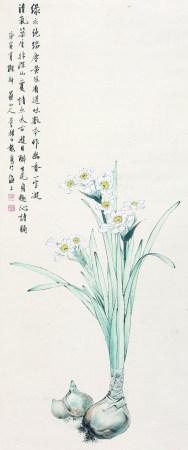 颜伯龙水仙花