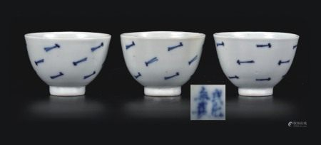 青花鱼纹杯  一组3件