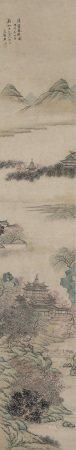 芝岩樵 山水图
