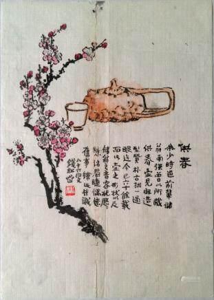 錢松岩(AD1899-1985)供春壺-設色紙本、鏡片-19世紀上半葉