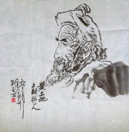 劉文西(AD1933-)黃土地上耕耘的人-水墨紙本、鏡片-1992