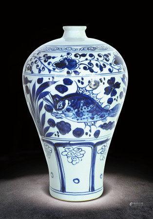 明  青花魚紋梅瓶