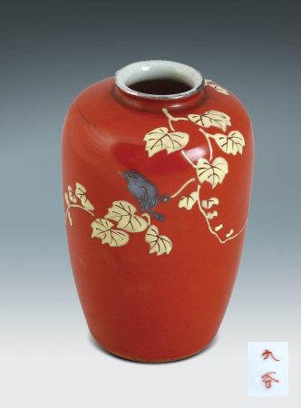 十九世紀  日本·九谷珊瑚紅花鳥紋小瓶