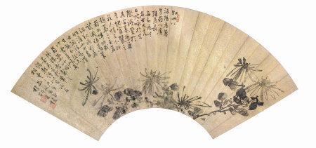 高梫  秋菊 扇面
