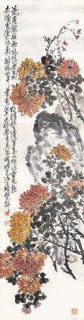 吳昌碩  菊石圖