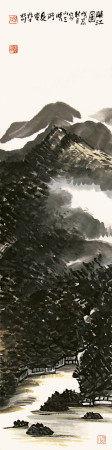 姜寶林  峽江圖