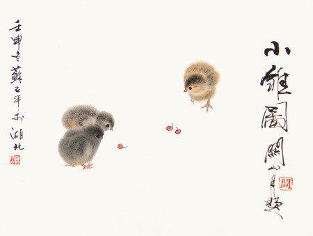 蘇石平  小雞圖
