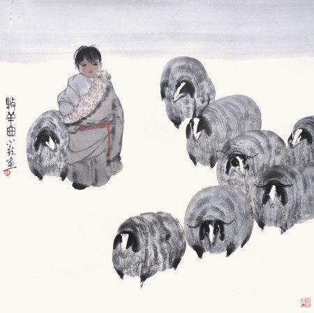 曹小欽  牧羊曲