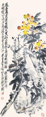 吳昌碩  枇杷