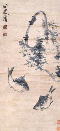 八大  石畔雙魚