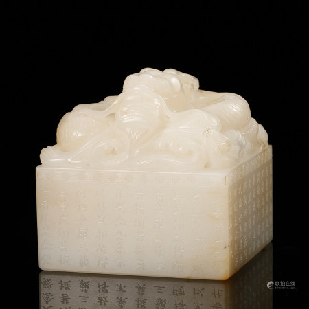 CHINESE WHITE JADE DRAGON SEAL, QING DYNASTY