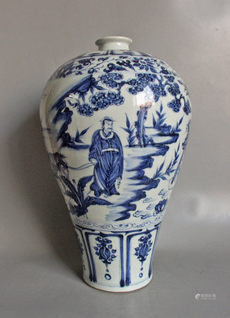 BLUE WHITE FIGURINE MEIPING VASE