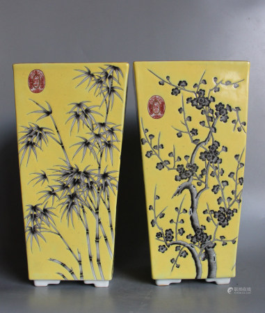 YELLOW GROUND PAINTED PORCELAIN JARDINIÈRES, PAIR