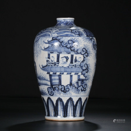BLUE WHITE MEIPING VASE, MING DYNASTY