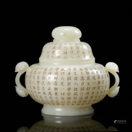 CHINESE WHITE JADE COVER CENSER, QING DYNASTY