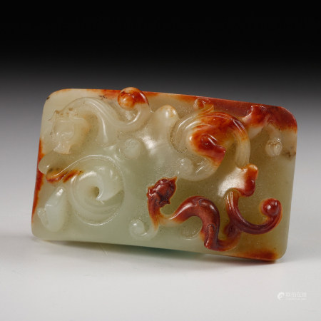 CHINESE CELADON JADE SWORD FITTING