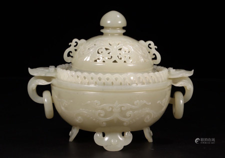 WHITE JADE COVER CENSER, QING DYNASTY