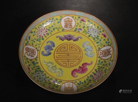 FAMILLE ROSE PORCELAIN PLATE, QIANLONG MARK