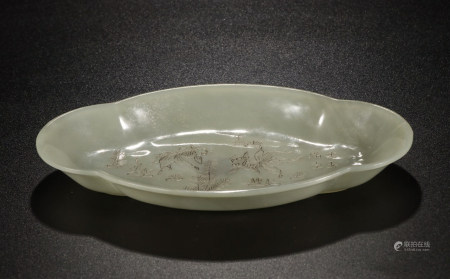 PALE CELADON JADE BRUSH WASHER, QING DYNASTY
