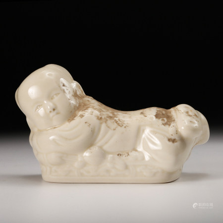 CHINESE DING YAO PORCELAIN HEAD REST