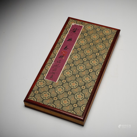 CHINESE INK AND COLOR PAINTING ALBUM