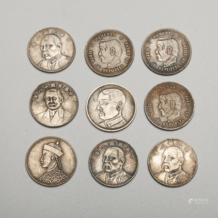 CHINESE SET OF 9 SILVER COINS