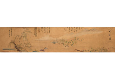 CHINESE KESI LANDSCAPE SCROLL, QING DYNASTY