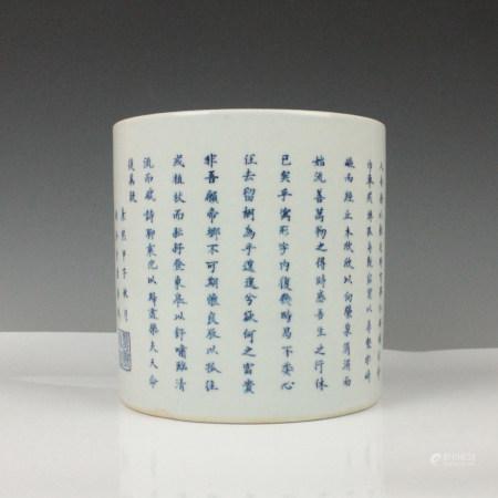 BLUE WHITE CALLIGRAPHY PORCELAIN BRUSH POT, QING D