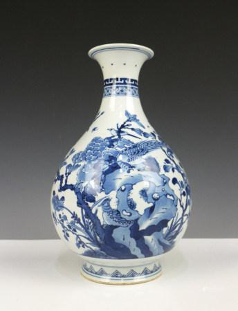 BLUE WHITE YUHUCHUN VASE WITH MARK