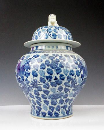 BLUE WHITE GINGER JAR