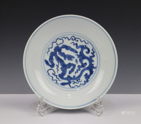 BLUE WHITE PORCELAIN PLATE, QING DYNASTY