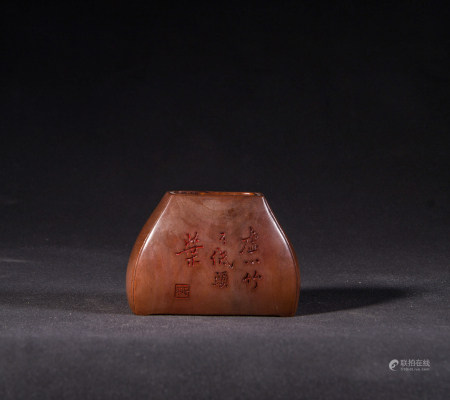 HUANGYANG WOOD CARVED WATER COUPE