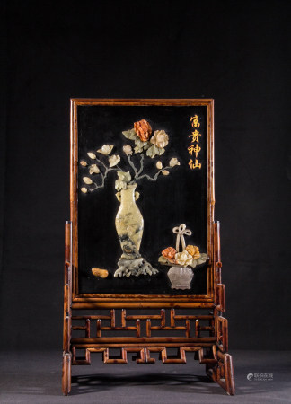 BAMBOO TABLE SCREEN WITH SOAPSTONE INLAY