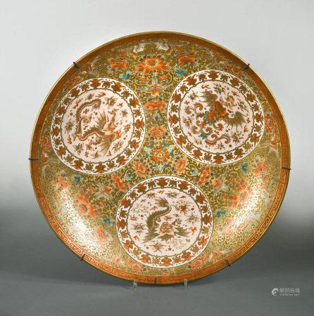 A Japanese Kutani large dish, Meiji Period (1868-1912),