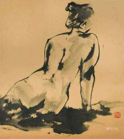 Qu Leilei (Chinese 1951-) A Journey Into Memory