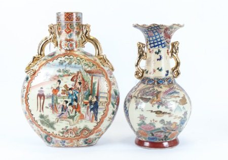 A large Japanese moon flask, Satsuma pottery, the twin handles formed from gilt upward stretching