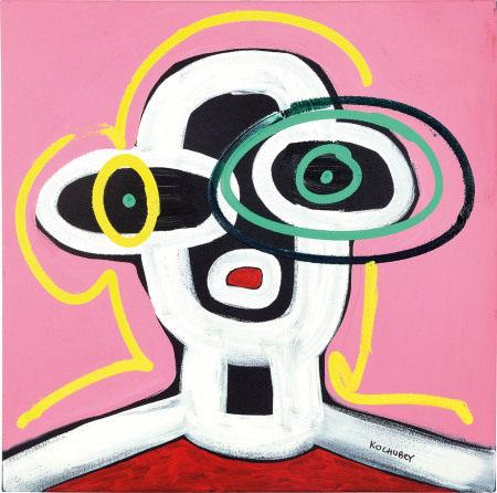 Vera Kochubey (born in 1986). Face III