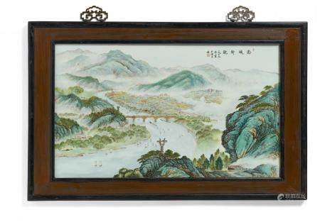 PLATE WITH THE MODERN VIEW OF JINGDEZHEN.