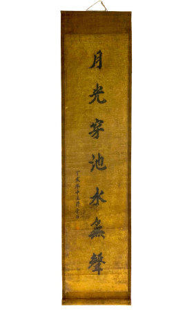 "Roll of rice paper with text from a poem: ""a bamboo tree can only be mirrored on a pond but it can"
