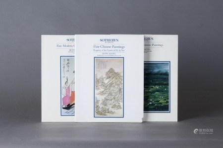 16-VOL. SET, CATALOG ON FINE CHINESE PAINTINGS & CALLIGRAPHY
