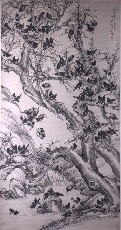 ZHANG YU (1734-1803), HAPPINESS