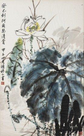 CHEN MUZHI (1947-), FLOWER