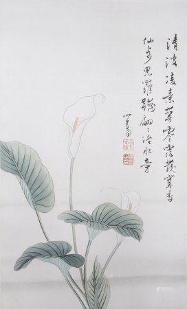 PURU (1896-1963), FLOWER