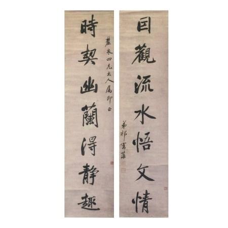 QI JUNZAO (1793-1866), CALLIGRAPHY COUPLET