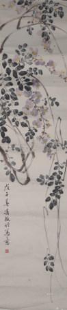 LIN YOUZHU (1912-1968), FLOWER