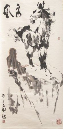YE ZUI BAI (1909-1999), HORSE